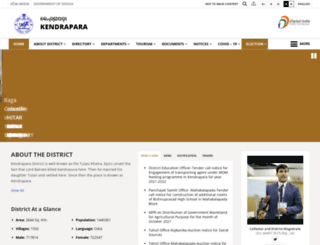 kendrapara.nic.in screenshot
