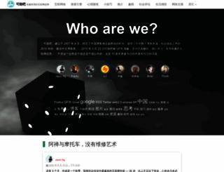 kenengba.com screenshot