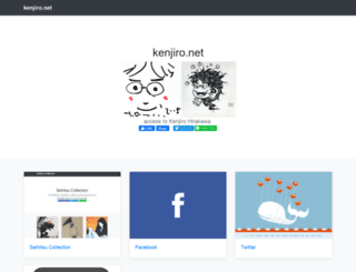 kenjiro.net screenshot