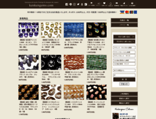 kenkengems.com screenshot