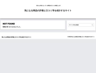 kentaro-jp.com screenshot