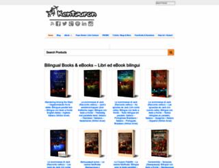 kentauron.com screenshot