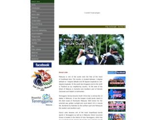kenyirlake.com screenshot