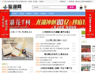 keqiao.net screenshot
