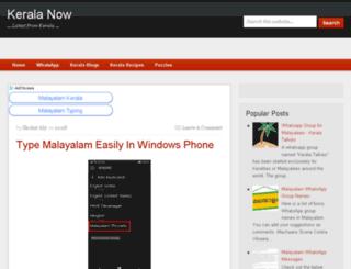 kerala-now.com screenshot