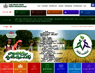 keralaagriculture.gov.in screenshot