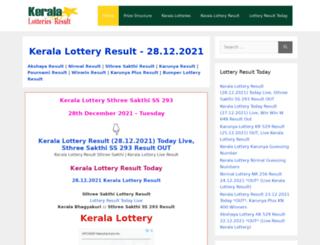 keralalotteriesresult.in screenshot
