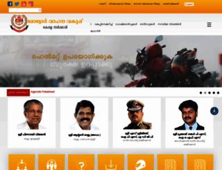 keralamvd.gov.in screenshot