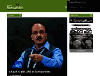 keraleeyammasika.com screenshot
