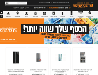 kerenby.co.il screenshot