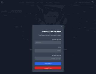 kermanmotor1732.com screenshot