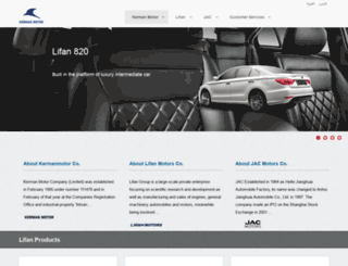 kermanmotorco.com screenshot