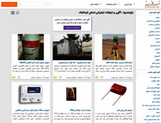 kermanshah.niazerooz.com screenshot