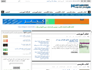 ketabz.com screenshot