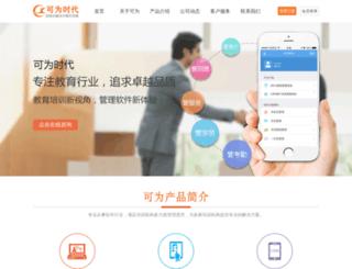 keweisoft.com screenshot