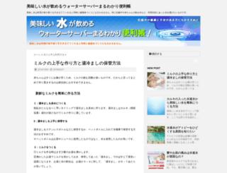 key-heart.com screenshot