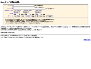 keydb.telegrip.info screenshot