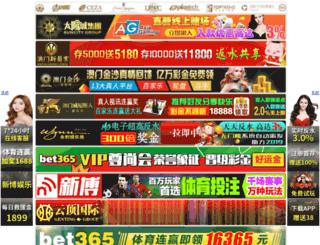 keyquestmanga.com screenshot
