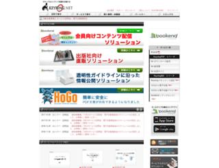 keyring.net screenshot