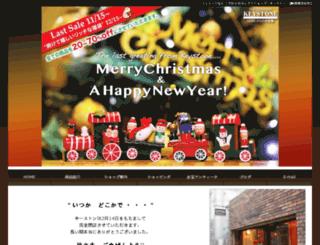 keystone-hamamatsu.com screenshot