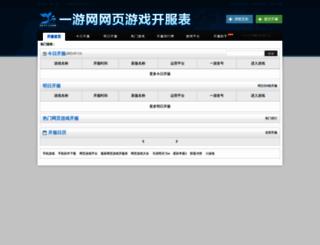 kf.eeyy.com screenshot