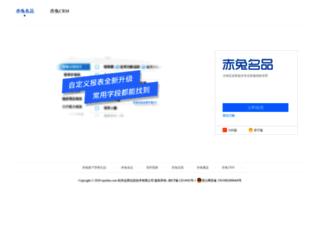 kf.topchitu.com screenshot