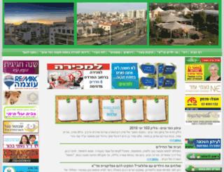 kfarganim.co.il screenshot
