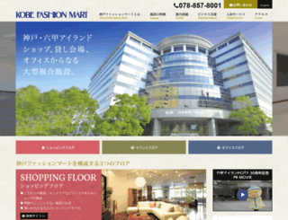 kfm.or.jp screenshot