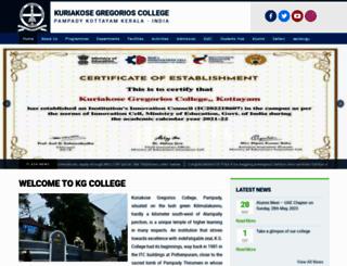 kgcollege.ac.in screenshot
