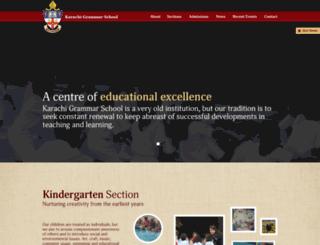 kgs.edu.pk screenshot