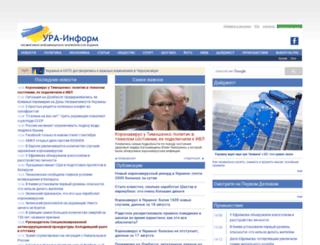 kh.ura-inform.com screenshot