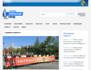 khab-open.ru screenshot