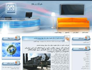 khabar24.rasekhoonblog.com screenshot