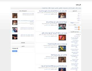 khabarnew1.blogspot.com screenshot