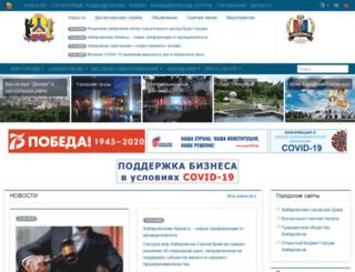 khabarovskadm.ru screenshot