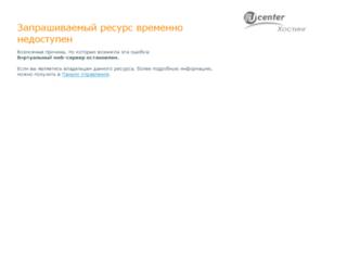 khabike.nichost.ru screenshot