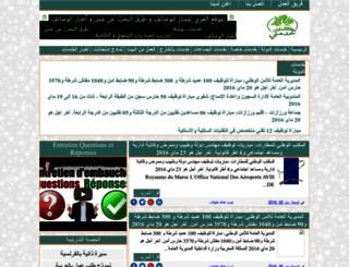 khademny.blogspot.com screenshot