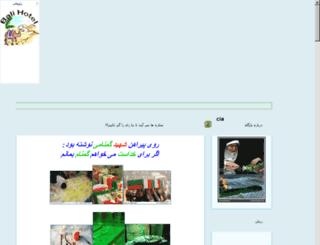 khafanax.sub.ir screenshot
