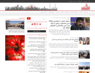 khanehkheshti.ir screenshot