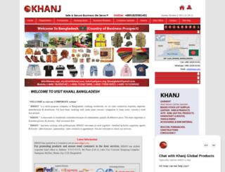 khanj.com screenshot