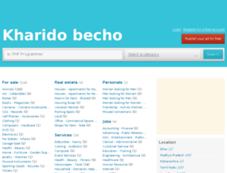 kharidobecho.co.in screenshot