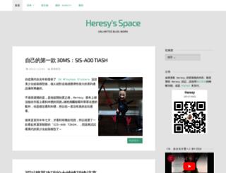 kheresy.wordpress.com screenshot