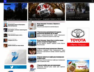 khersonci.com.ua screenshot