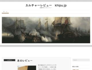 khipu.jp screenshot
