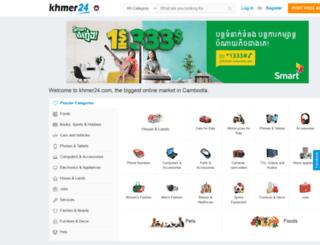 khmer24.com screenshot