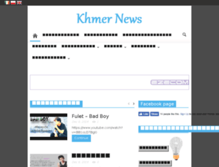 khmernews.altervista.org screenshot
