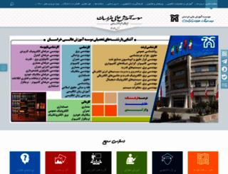 khorasan.ac.ir screenshot