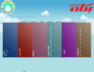khorasan.irandairy.ir screenshot