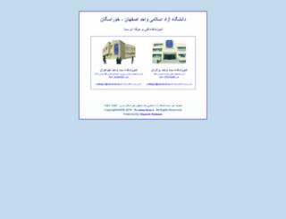 khorasgan-samacollege.ir screenshot