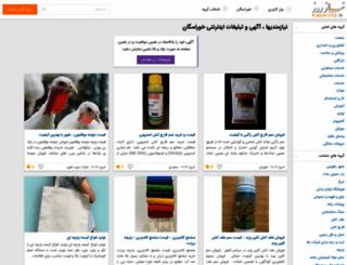 khorasgan.niazerooz.com screenshot
